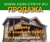 ДДМ-строй