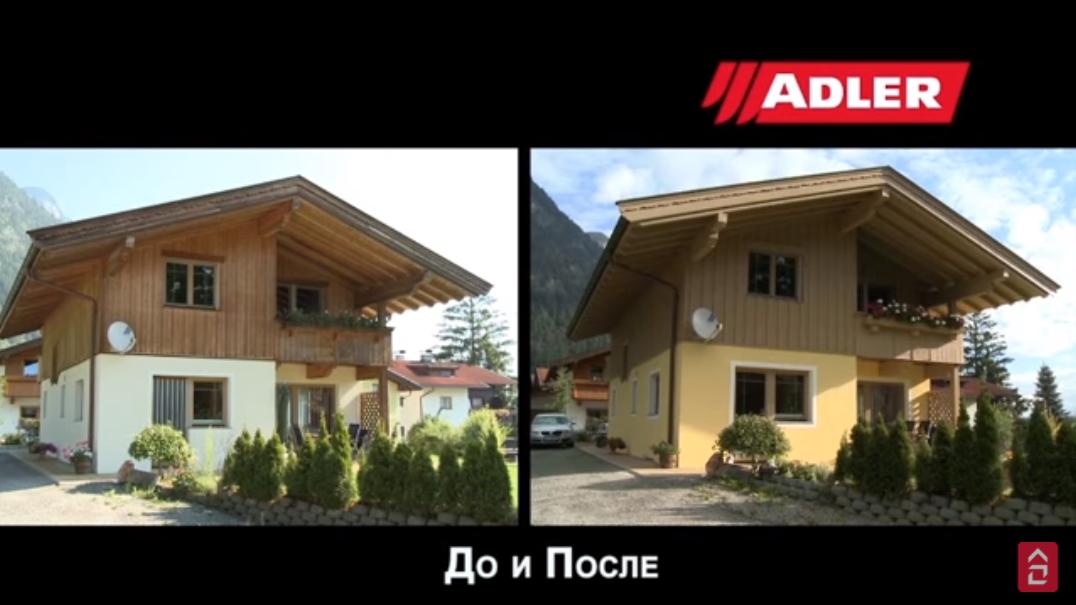 Реставрация деревянных конструкций